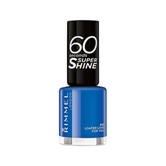 Лак для ногтей Rimmel 60 Seconds 810 (Цвет 810 Loafer Love For You variant_hex_name 0167B1)