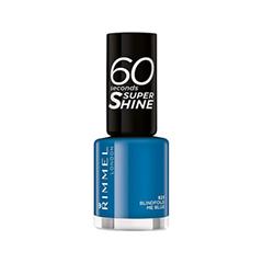��� ��� ������ Rimmel 60 Seconds 823 (���� 823 Blindfold Me Blue)