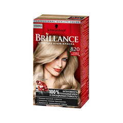 Перманентное окрашивание Schwarzkopf Brillance 820 (Цвет 820 Холодный темно-русый variant_hex_name 9D7E5B) 2017 new elegant handbag for women high quality split leather female tote bags stylish red black gray ladies messenger bag