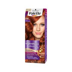 Краска для волос Schwarzkopf Palette K16 (Цвет K16 Медно-каштановый)