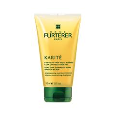 Шампунь Rene Furterer Karite Intense Nourishing Shampoo (Объем 150 мл) rene furterer сыворотка rene furterer karite для очень сухих и поврежденных волос