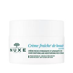 Крем Nuxe Creme Fraiche de Beaute Enrichie 50 (Объем 50 мл)