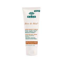Крем для рук Nuxe Creme Mains et Ongles Reve de Miel (Объем 75 мл)