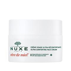Крем Nuxe Crème Visage Ultra-Réconfortante Jour Rêve de Miel (Объем 50 мл) embryolisse crème riche hydratante объем 50 мл