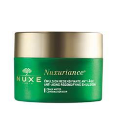Антивозрастной уход Nuxe Дневная эмульсия Nuxuriance Emulsion (Объем 50 мл)