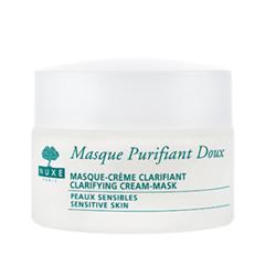 Маска Nuxe Masque Purifiant Doux aux Petales de Rose (Объем 50 мл)