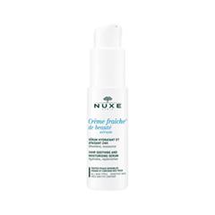 Сыворотка Nuxe Serum Creme Fraiche de Beaute (Объем 30 мл)
