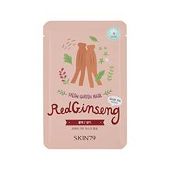 �������� ����� Skin79 Fresh Garden Mask Red Ginseng (����� 23 �)