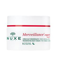Ночной уход Nuxe Merveillance Expert Nuit (Объем 50 мл)  крем для глаз nuxe merveillance expert yeux объем 15 мл