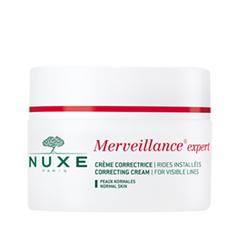 Антивозрастной уход Nuxe Merveillance Expert (Объем 50 мл)