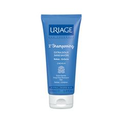 Для детей Uriage Первый шампунь 1-er Shampooing Extra-Doux Sans Savon (Объем 200 мл)