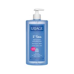 Для детей Uriage Вода очищающая Eau Nettoyant Sans Rincage (Объем 500 мл)