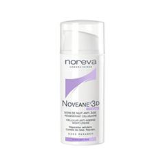 Антивозрастной уход Noreva Ночной уход Noveane® 3D Soin de Nuit Anti-age (Объем 30 мл)