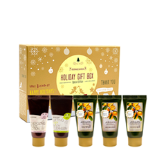 Подарки Confume Argan Набор Holiday Gift Box (Объем 5*20 мл)