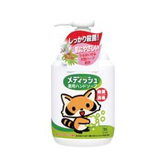 ������ ���� Cow Brand (Gyunyu Sekken) Medicated Soap (����� 250 ��)