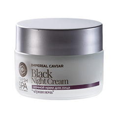 Ночной уход Natura Siberica Imperial Caviar Black Night Cream (Объем 50 мл)