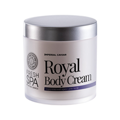 Крем для тела Natura Siberica Imperial Caviar Royal Body Cream (Объем 400 мл)