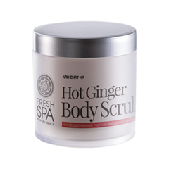 ������ � ������� Natura Siberica Kam-Chat-Ka Hot Ginger Body Scrub (����� 400 ��)