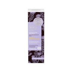 Ночной крем Natura Siberica Ночной крем для лица с экстрактом родиолы розовой (Объем 50 мл)