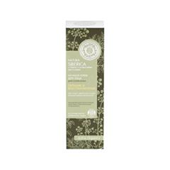 Ночной крем Natura Siberica Ночной крем для лица с эктрактом аралии маньчжурской (Объем 50 мл)