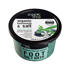 Соль для ванны Organic Shop Organic Hamamelis  Salt Foot Salt Bath (Объем 250 мл)
