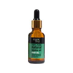 ����� Organic Shop 100% Pure Natural Jojoba Hair Oil (����� 30 ��)