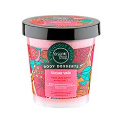 Пена для ванны Organic Shop Sugar Vata (Объем 450 мл) пена монтажная мakroflex shaketec стандартная 750 мл