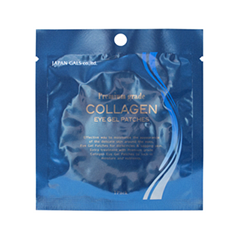 Патчи для глаз Japan Gals Collagen Eye Gel Patch