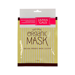 Тканевая маска Japan Gals Natural Organic Mask Coconut