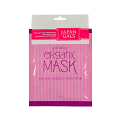 Тканевая маска Japan Gals Natural Organic Mask Rose