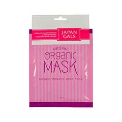 �������� ����� Japan Gals Natural Organic Mask Rose