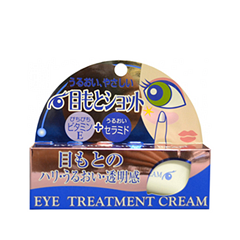 Крем для глаз Roland Eye Treatment Cream (Объем 20 г)