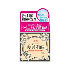 Мыло Meishoku Bigansui Skin Soap (Объем 80 г)