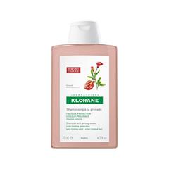 Шампунь Klorane Фиксация и защита цвета. Шампунь с гранатом для окрашенных волос (Объем 200 мл)