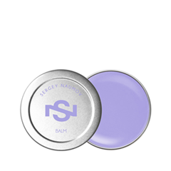 Цветной бальзам для губ Sergey Naumov Balm Lavender (Цвет Lavender variant_hex_name ADA0E0)