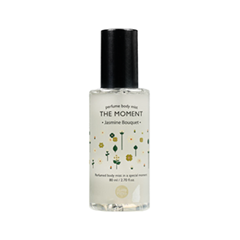 Тело Holika Holika The Moment Perfume Body Mist Jasmine Bouquet (Объем 80 мл)