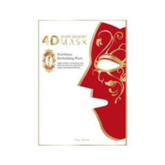 �������� ����� Huro Huro Nutritious Revitalizing Mask (����� 30 �)
