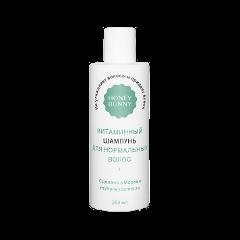 Шампунь Honey Bunny Витаминный шампунь для нормальных волос (Объем 250 мл)