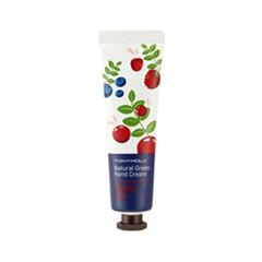 Крем для рук Tony Moly Natural Green Hand Cream Berry Mix (Объем 30 мл)