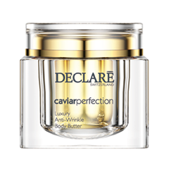 Крем для тела Declare Luxury Anti-Wrinkle Body Butter (Объем 200 мл) крем declare luxury anti wrinkle cream объем 50 мл