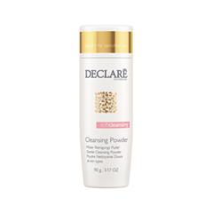 �������� Declare ������ ����� Gentle Cleansing Powder (����� 90 �)