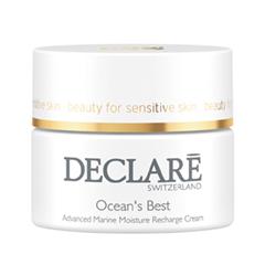 ���� Declare Ocean's Best (����� 50 ��)