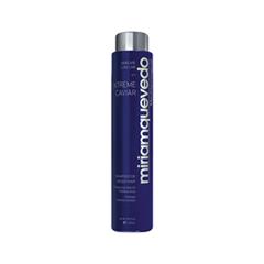 ������� Miriamquevedo Extreme Caviar Shampoo for Greasy Hair (����� 250 ��)