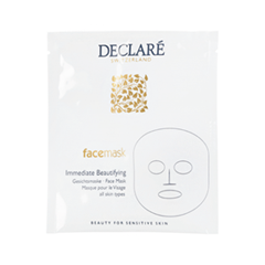 Тканевая маска Declare Immediate Beautifying Mask Face (Объем 25 мл)