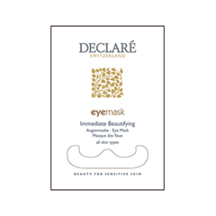 �������������� ���� Declare ����� Immediate Beautifying Mask Eye (����� 8 ��)