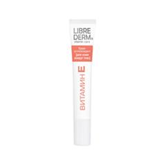 Крем для глаз Librederm Витамин Е. Крем-антиоксидант для кожи вокруг глаз (Объем 20 мл)