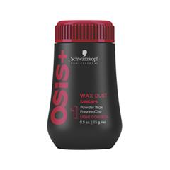 ���� Osis+ Wax Dust Powder Wax (����� 15 ��)