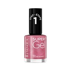 ����-��� ��� ������ Rimmel Super Gel Nail Polish 23 (���� 23 Grape Sorbet)