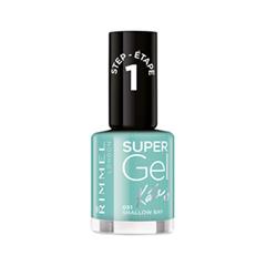 Гель-лак для ногтей Rimmel Super Gel Nail Polish 51 (Цвет 51 Shallow Bay variant_hex_name 39A1A1)