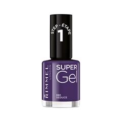 Гель-лак для ногтей Rimmel Super Gel Nail Polish 61 (Цвет 61 Seduce variant_hex_name 1C0F67)